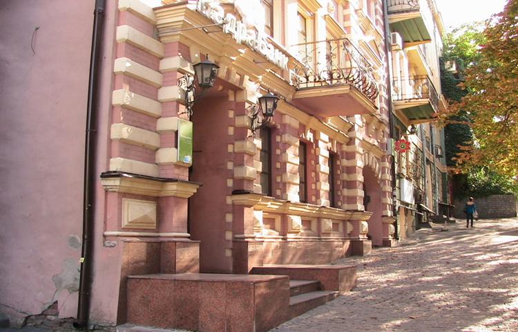 Частина приміщень 4-х поверхової адміністративної будівлі у Дніпрі, площею 266,6 кв.м.