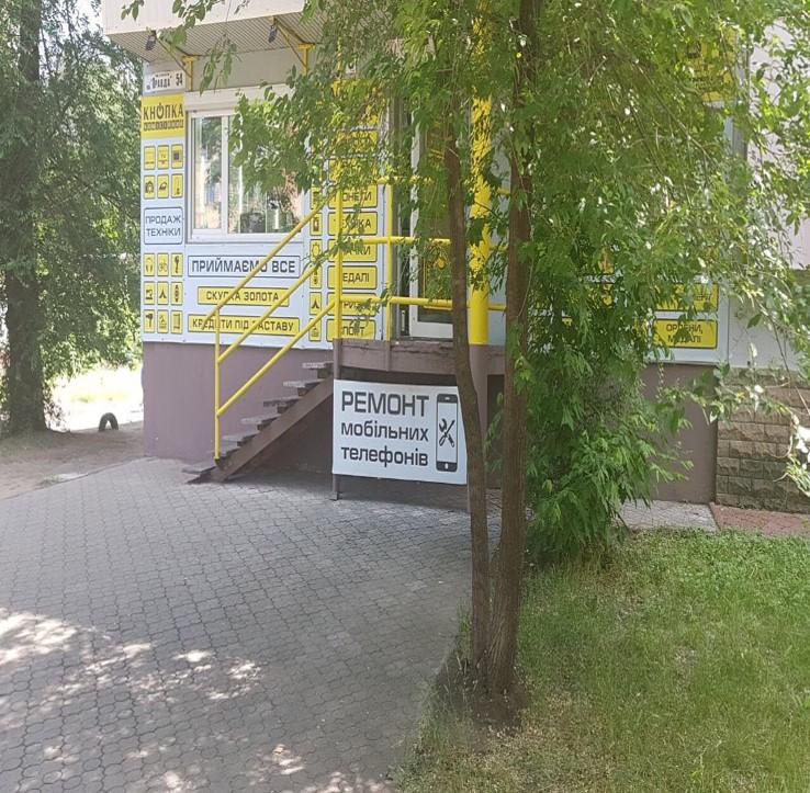 Нежитлові приміщення в м. Дніпро, проспект Слобожанський, буд. 54