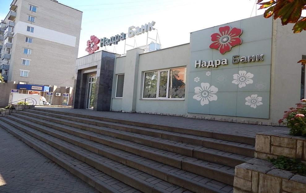 Нежитлові (офісні) приміщення в м. Черкаси, площею 114,5 кв. м
